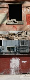 拆 — Demolition — Abbruch