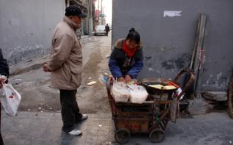 民工 — Míngōng — Wanderarbeit
