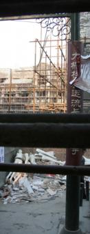 前门 — Qiánmén